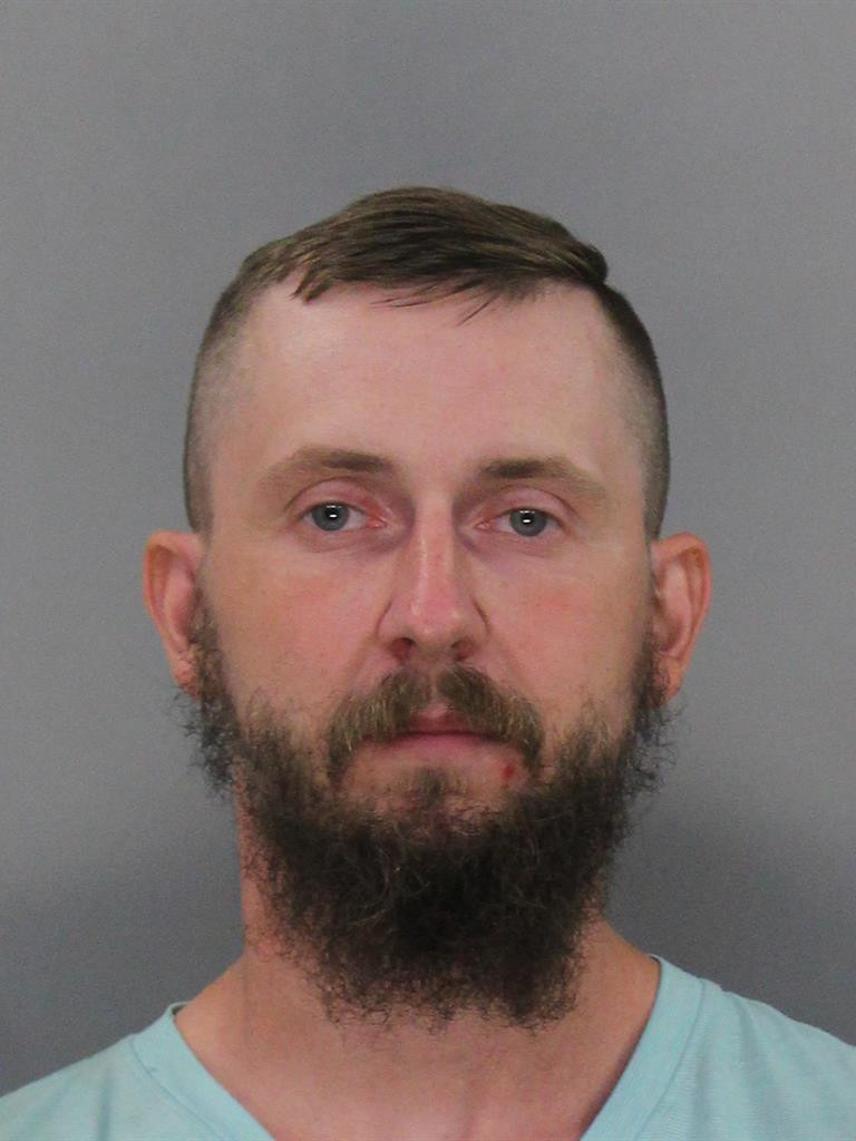Michael Anderson, 29. Booking photo courtesy of Buffalo County Jail