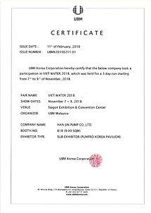 2018 VIETWATER 참가증서.JPG