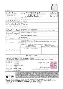 사업자등록증_영문.png