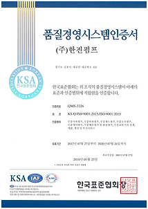 KS Q ISO9001.png
