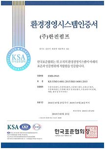 KS I ISO 14001.png