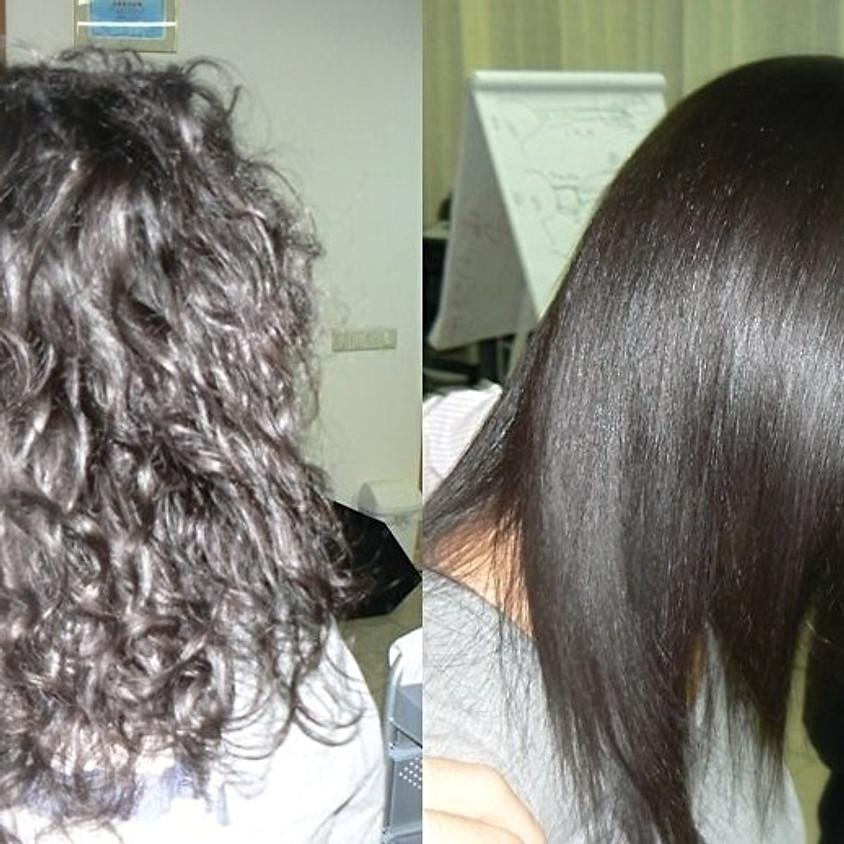 Японское перманентное выпрямление волос.