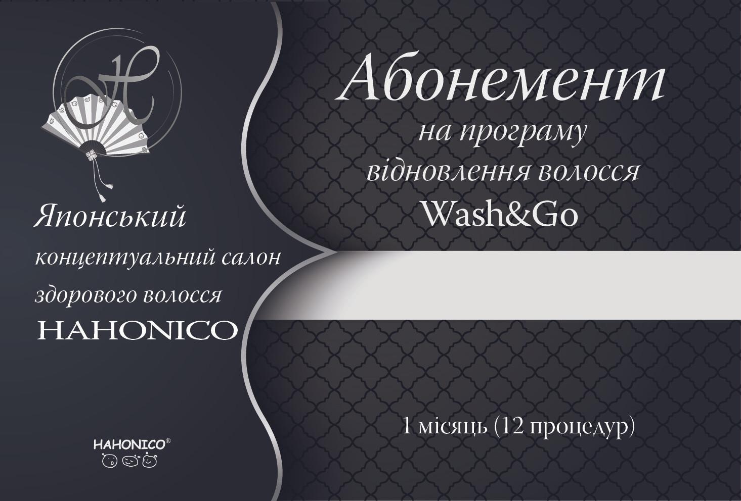 Wash_Go12-01.jpg