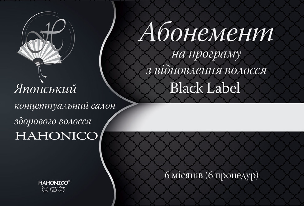 Black Label 6-01.jpg