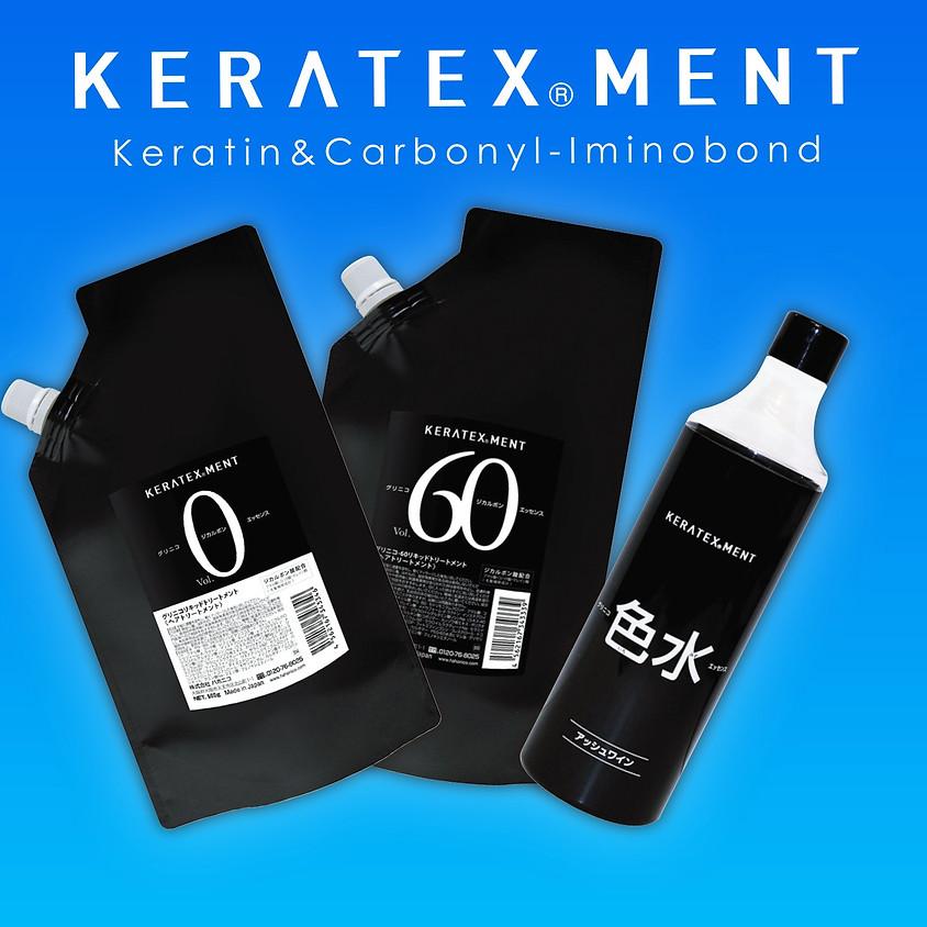 Keratexment - Процедура філерної кератіновую-меланінової пластики волосся