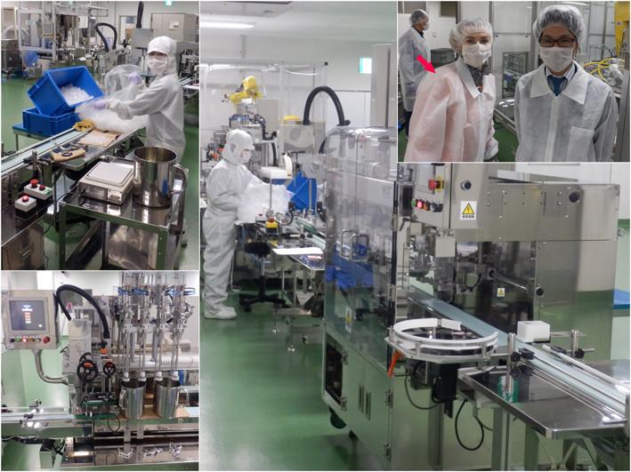 промышленная лаборатория Hahonico