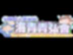 logo_enb.png