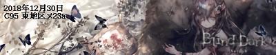 BlindDark400_80_waifu2x_art_noise3_tta_1
