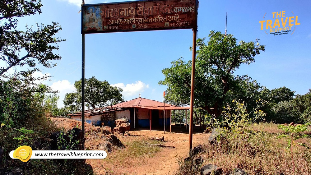 Gorakshnath Temple