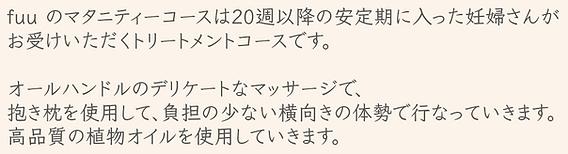 スクリーンショット 2020-03-17 20.18.53.png