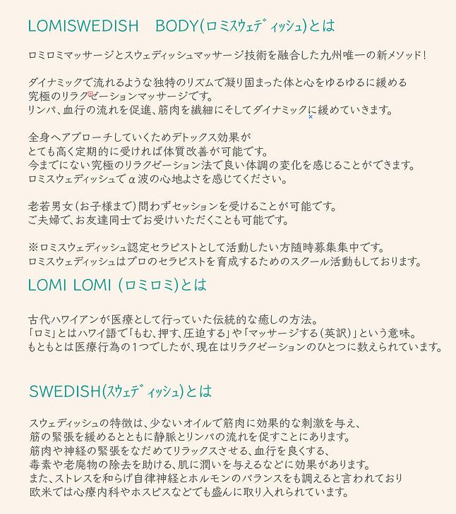 スクリーンショット 2020-03-16 17.06.12.png