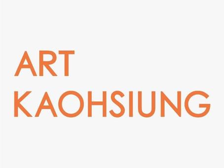 2020 Exhibition: ART KAOHSUING