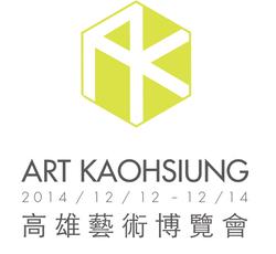 Art Kaoshiung 1