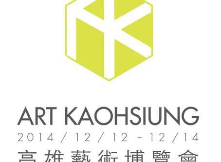 2014 Art Kaohsiung -Kaohsiung Emerging Arts Sector