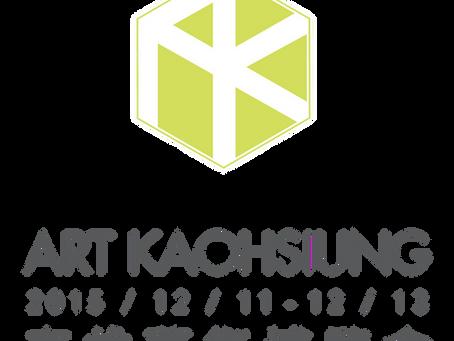 2015 Art Kaohsiung