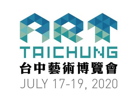 2020 Exhibition: ART TAICHUNG