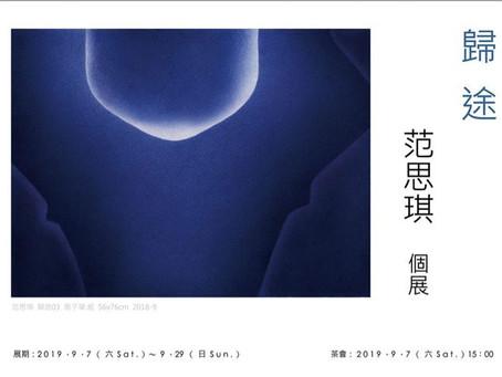 2019 The Path Home_Solo Exhibition