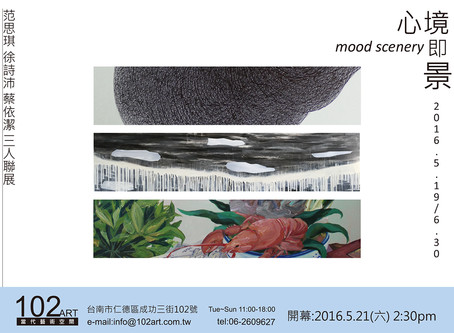 2016 Mood Scenery_Joint Exhibition