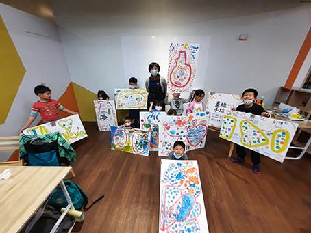 2020 Line Workshop x 小美學校