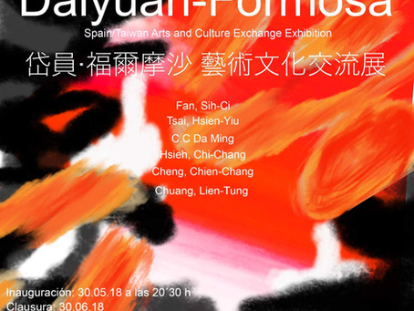 2018 Daiyuan-Formosa_Joint Exhibition