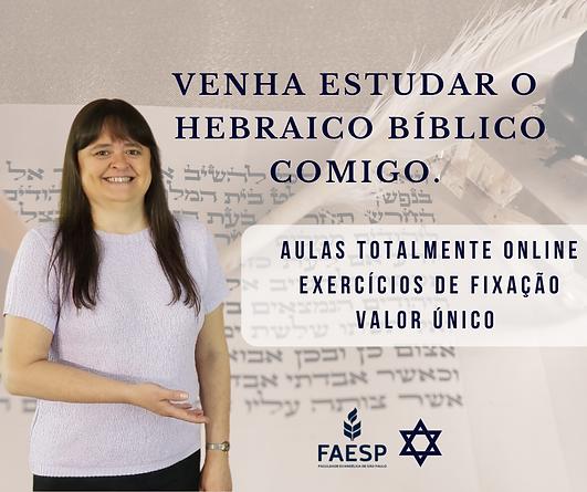 VENHA ESTUDAR O HEBRAICO BÍBLICO COMIGO..png
