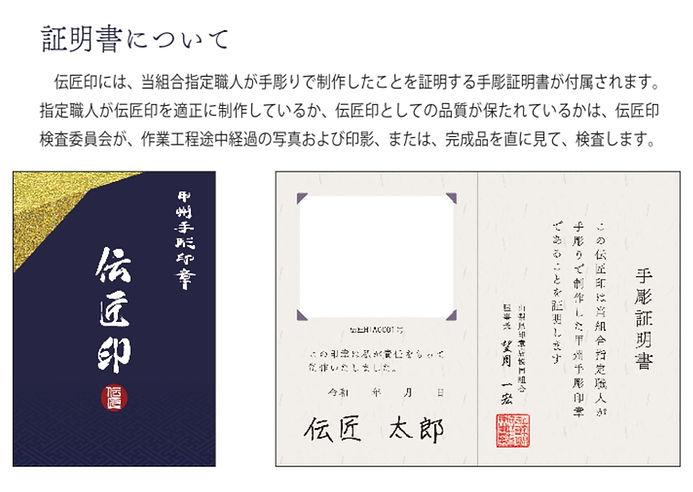 赤 あいさつ カード (1).jpg