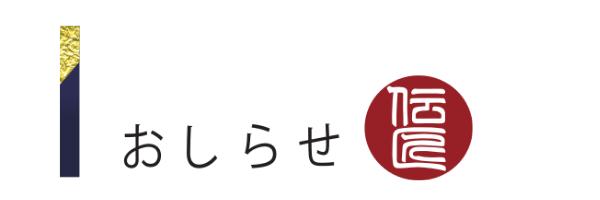 名称未設定のデザイン (5).png