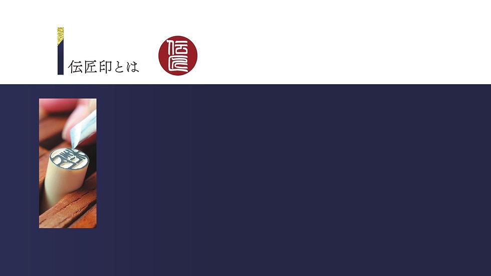 甲州HP用のデザイン (8).jpg