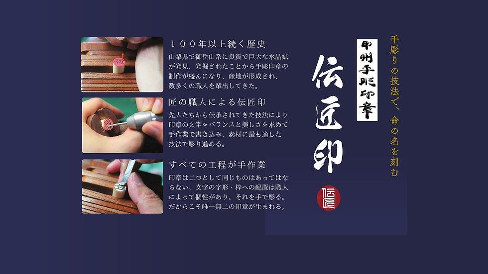 甲州HP用のデザイン (6).jpg