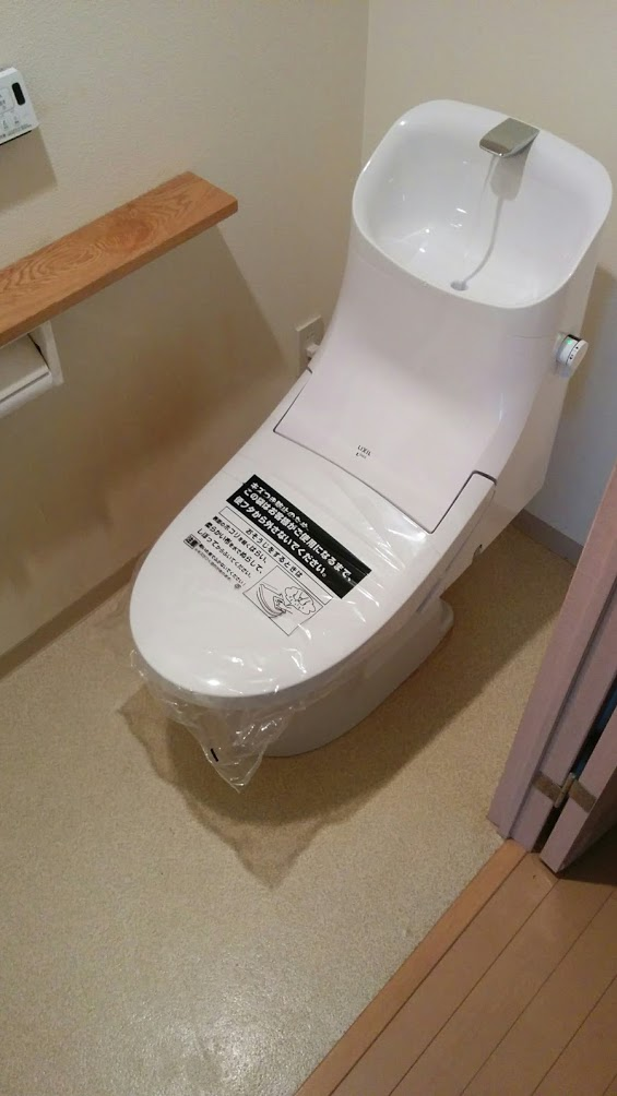 尼崎市 K様邸 LIXIL INAX ベーシアシャワートイレ一体型便器取