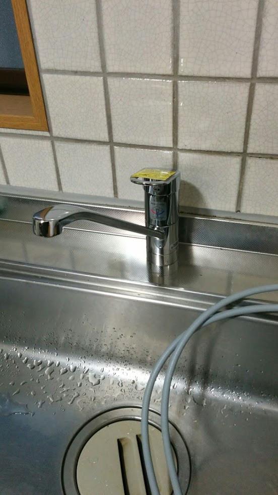 水栓取り付け