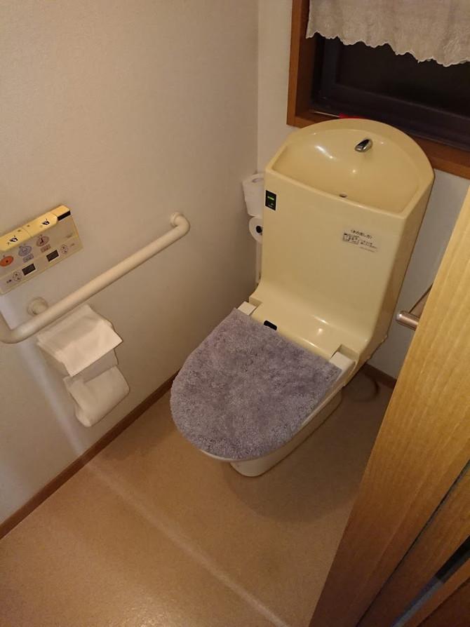 豊中市 H様邸 トイレ改装工事