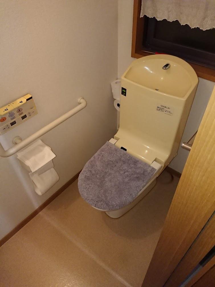 豊中市 H邸 トイレリフォーム Panasonic アラウーノS2 専用手洗い 施工前