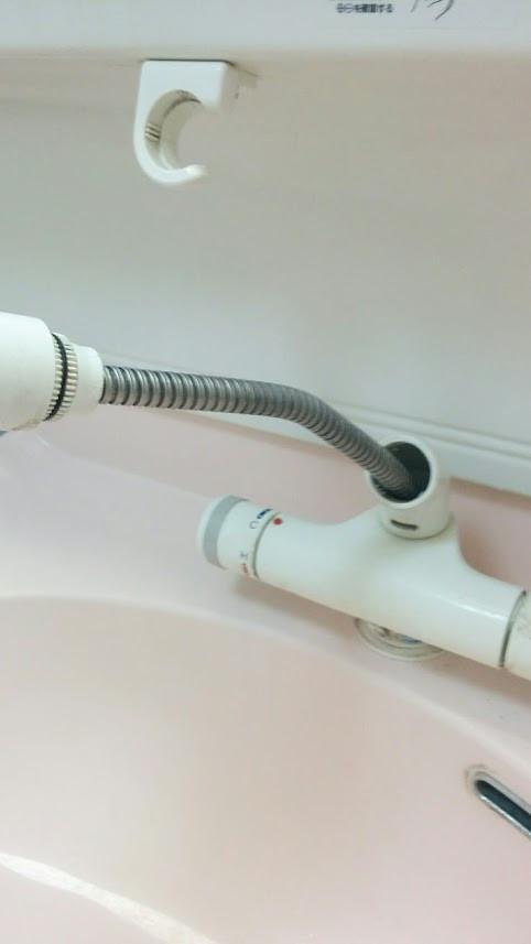加古川市 トイレ改装工事 (洗面所)シャワーホース取替え工事