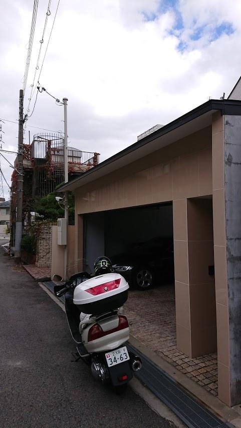 芦屋市 ガレージ前雨樋(軒樋)増設配管工事