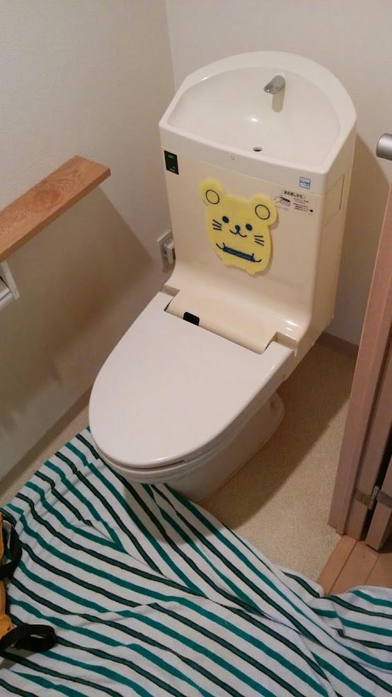 尼崎市 ベーシアシャワートイレ一体型便器取替、交換 施工前