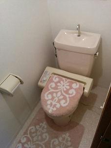 古くなった洋式トイレ 施工前