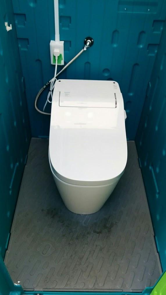 泉佐野市 O様事務所トイレ アラウーノ取付工事 便器設置