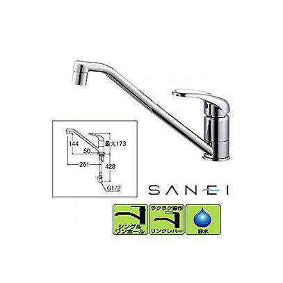 三栄水栓 SAN-EI キッチン台付きシングルレバー混合栓(ワンホール) KXS870Jー1ーT 水栓取替え 豊中市 蛇口 キッチンリフォーム