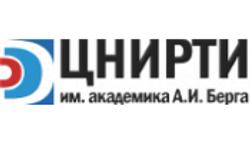 АО ЦНИРТИ им.А.И.Берга