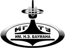 НИЦ МГТУ им.Баумана