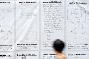 UX/UI for MoMA