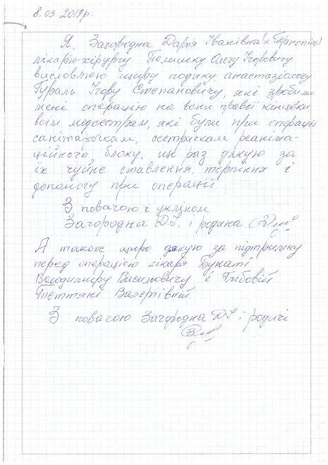 SCAN_20200527_140610021-03.jpg
