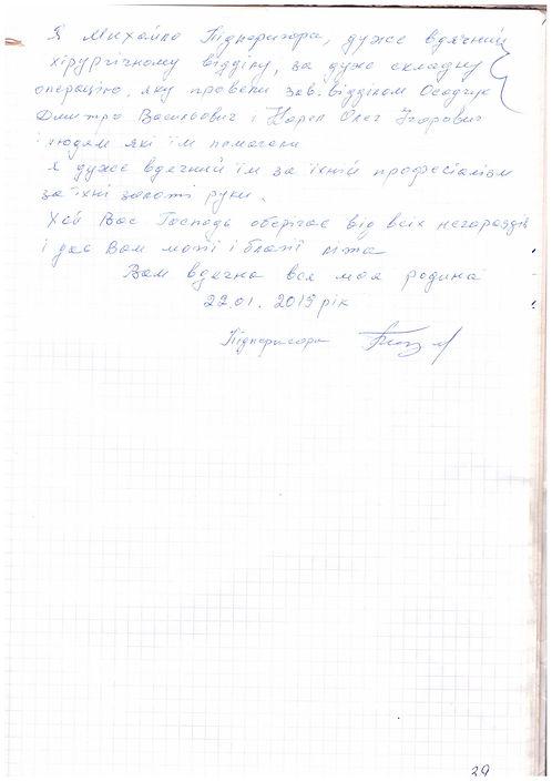 SCAN_20200527_140610021-08.jpg
