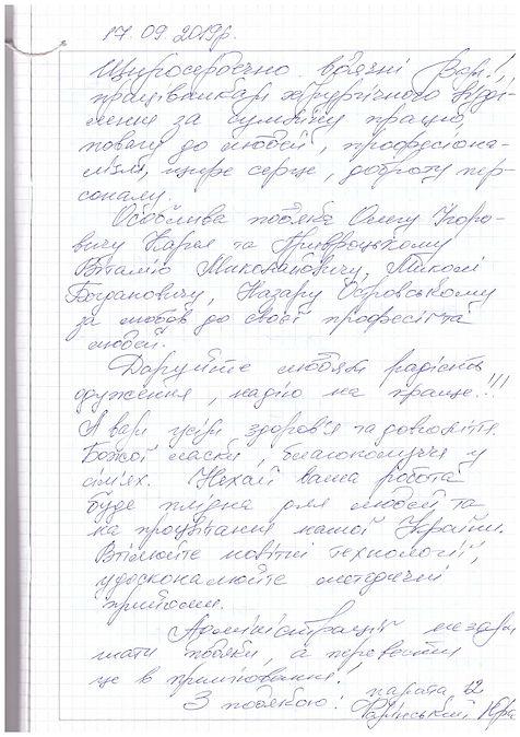 SCAN_20200527_140610021-05.jpg