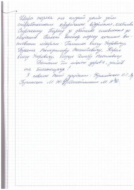 SCAN_20200527_140610021-07.jpg