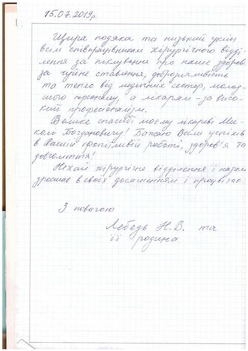 SCAN_20200527_140610021-04.jpg