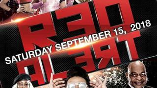 """Fighting Evolution Wrestling presents """"RED ALERT"""""""