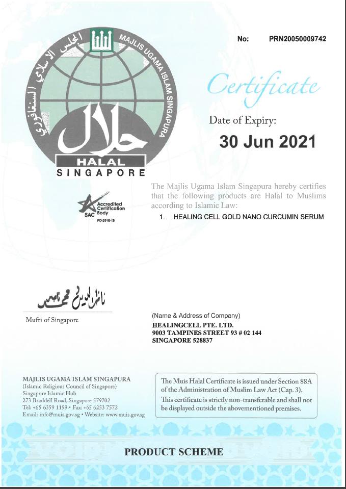 Halal Cerification (Majlis Ugama Islam Singapura)