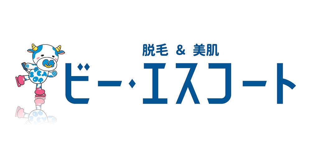 中日クラブ様用 弊社ロゴ.jpg